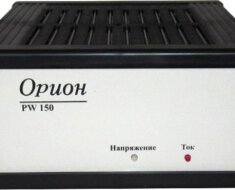 Орион PW-150