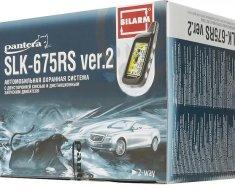 Охранная система 675RS ver 2