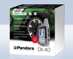 Модель DX 40