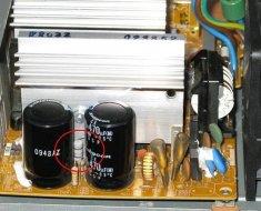 Резисторный элемент, который подлежит замене