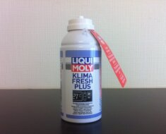 Аэрозольное средство Liqui Moly