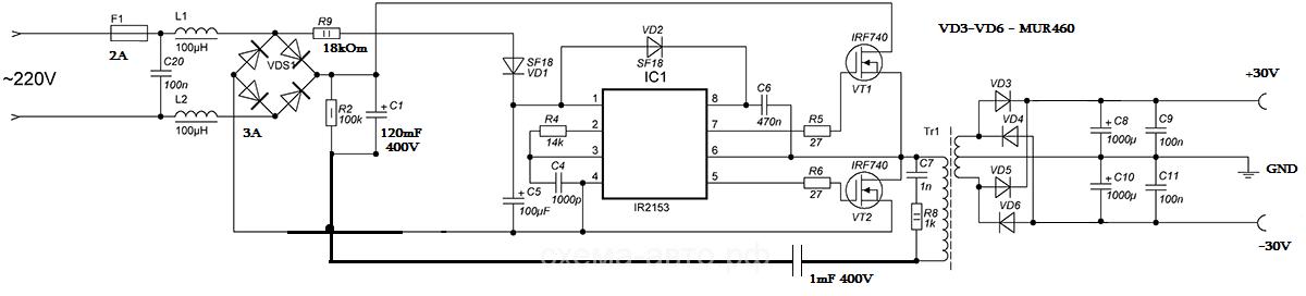 Простая схема для изготовления импульсной зарядки