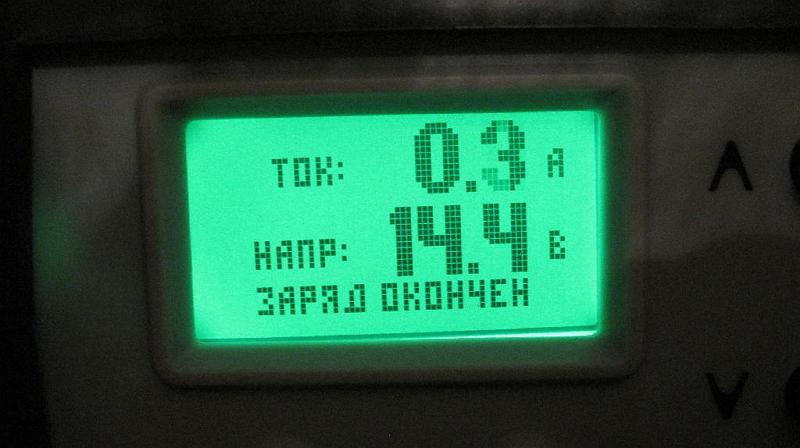 Сообщение на дисплее ЗУ о том, что зарядка завершена