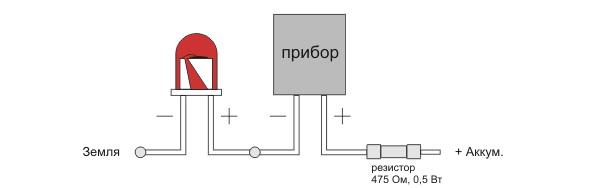 Схема подключения диода в авто